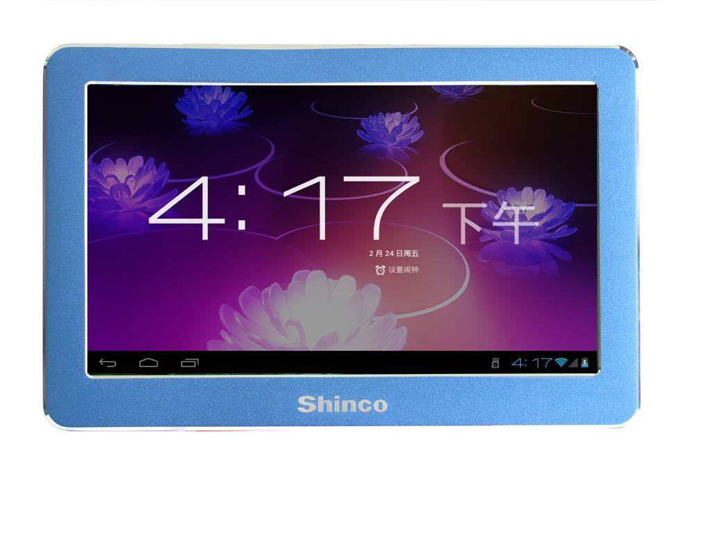 4.3RK2906 capacitive screen Android 4.0 Laptop Pad Tablet PC