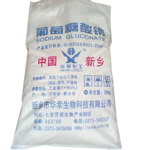 ISO Factory Supply 98% Sodium Gluconate Concrete Retarder