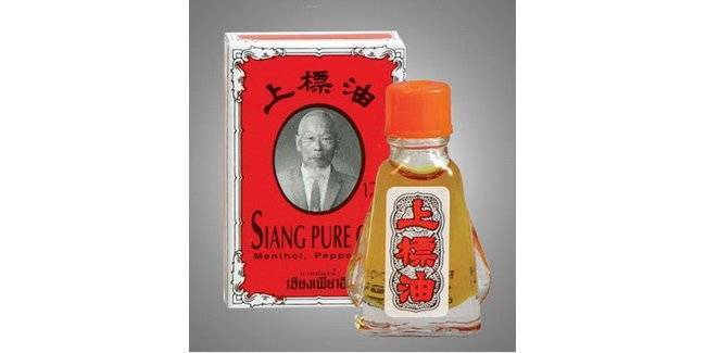 sell Siang Pure Oil, Rub Oil For Pain And Headaches