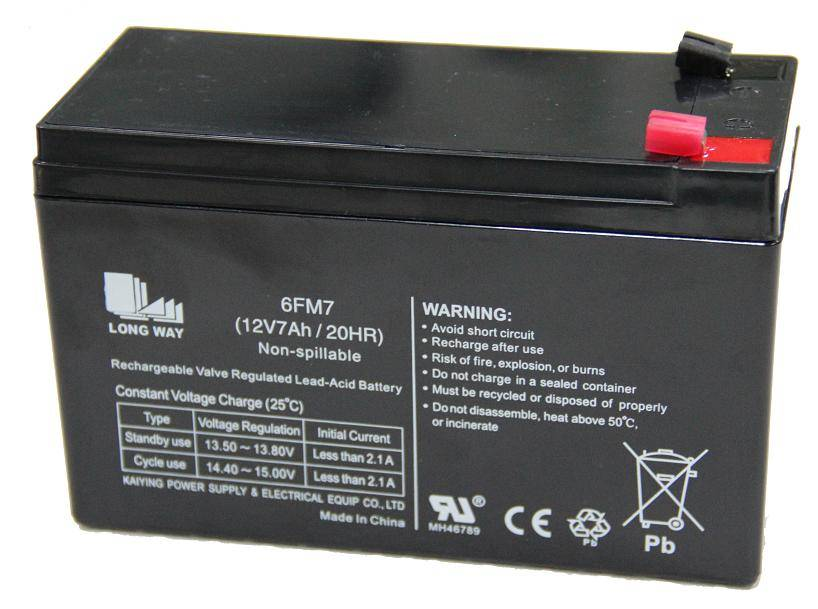 valve regulated lead acid battery/ 6FM7(12v7ah/20hr)
