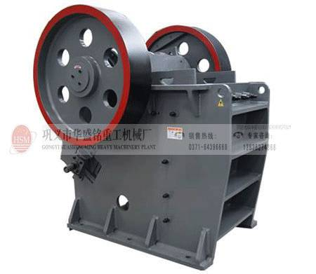 China HSM 2012 Hot Sale PE Series Stone Jaw Crusher