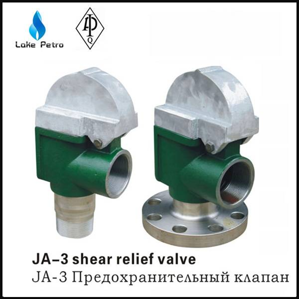 API Shear Relief Valve for mud pump