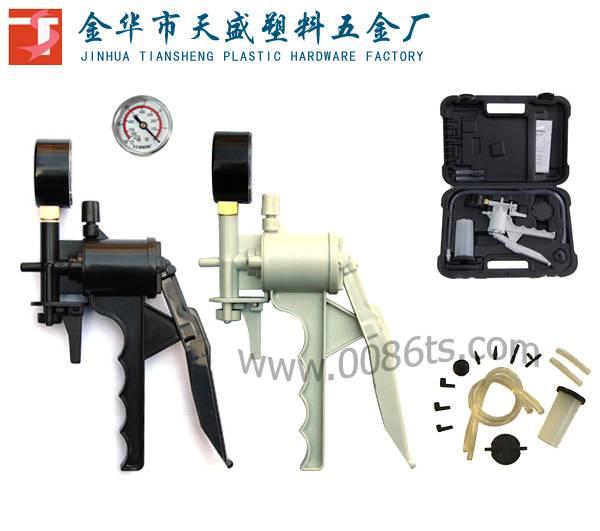 Hand Vacuum Pump---TS8002