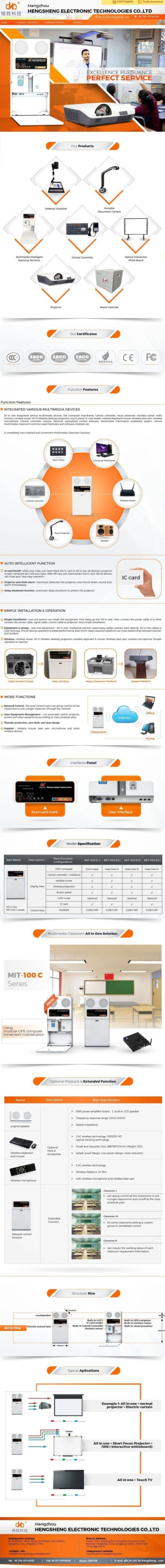 Smart Classroom All In One Solution Multimedia Intelligent Teaching Terminal