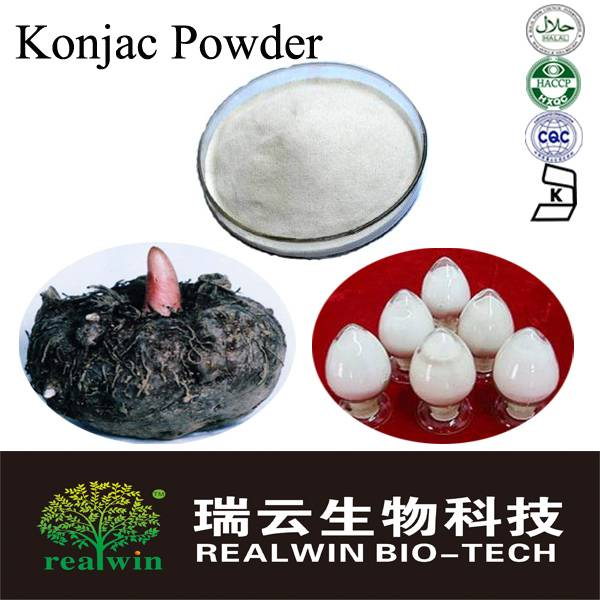 Organic health supplement Konjac Powder/konjac glucomannan powder