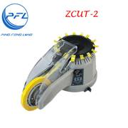 Zcut-2 Auto Electrical Tape Dispenser China Manufacturer / High Quality Auto Electrical Tape Dispens