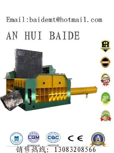 Y81-250 Integral Design Hydraulic Scrap Metal Aluminum Baler Aluminium Scrap Press (Factory price)