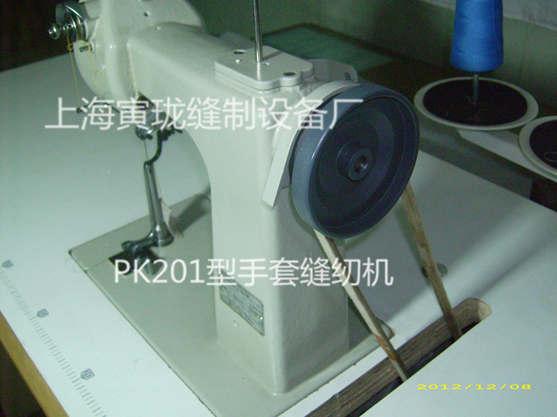 impact protective gloves sewing machine