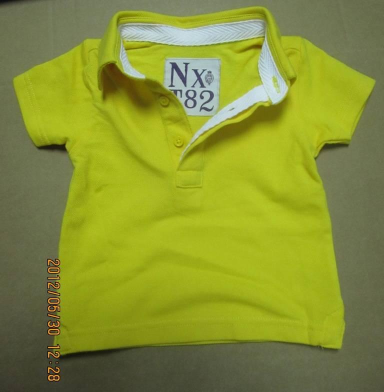 NEXT garments stock 70,000 pcs