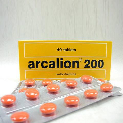Arcalion (Sulbutiamine)