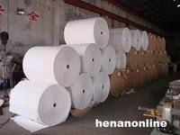 CMC(Carboxy Methylated Cellulose) for paper making