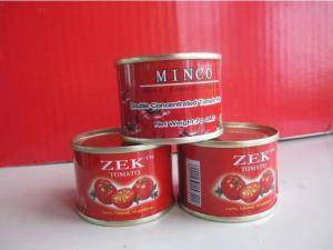 Canned Tomato Paste For Sale