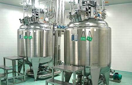 Agitator tank / mixing tank / mixing vessel / mixing machine / blending tank / industry mixer