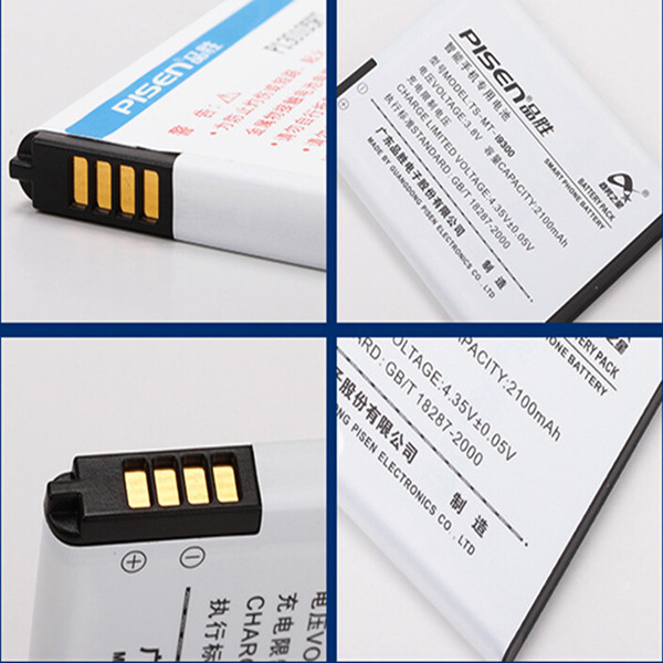 Pisen 3.8V 2100mAh Mobile Phone Battery for Samsung Galaxy S3 i9300