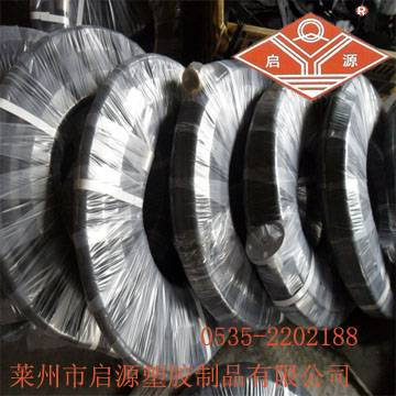 heat-resistant rubber hose