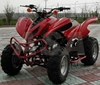CE ATV,dirt bike,moped scooter,pocket bike,go cart,generator..etc