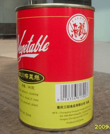 Canned Zha Cai (Preserved Vegetable)