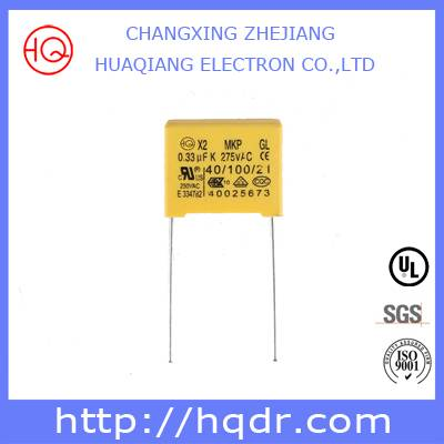 Mini Box Type Metallized Plastic Film Capacitor MKP Type X2 Class 0.22MFD 100V