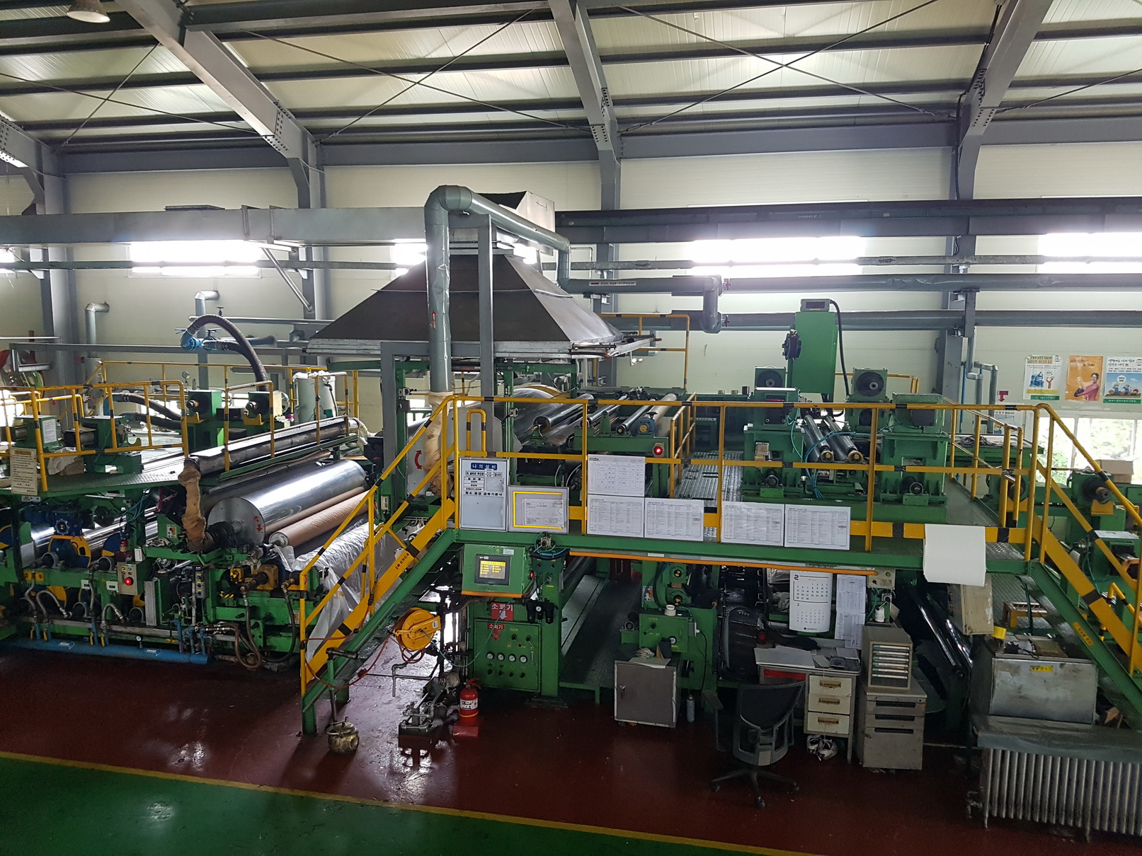 Laminating and Emboss Line