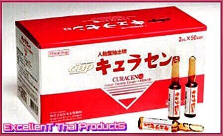 Curacen Human Placenta Extract (Japan)