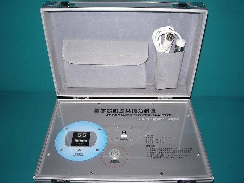 quantum magnetic resonance analyzer