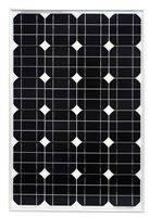 solar module-panel 75W