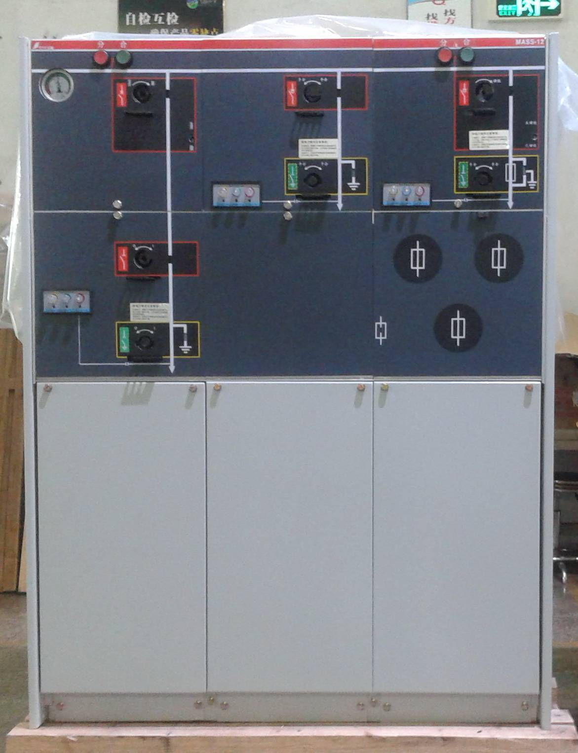 12kV SF6 Gas-insulated Metal-enclosed Switchgear
