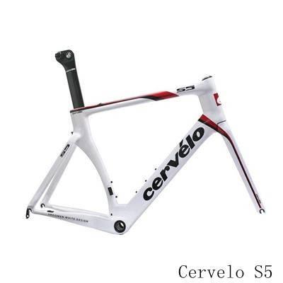 2012 Cervelo S5 Team VWD Full Carbon Fiber Road Bike Frame