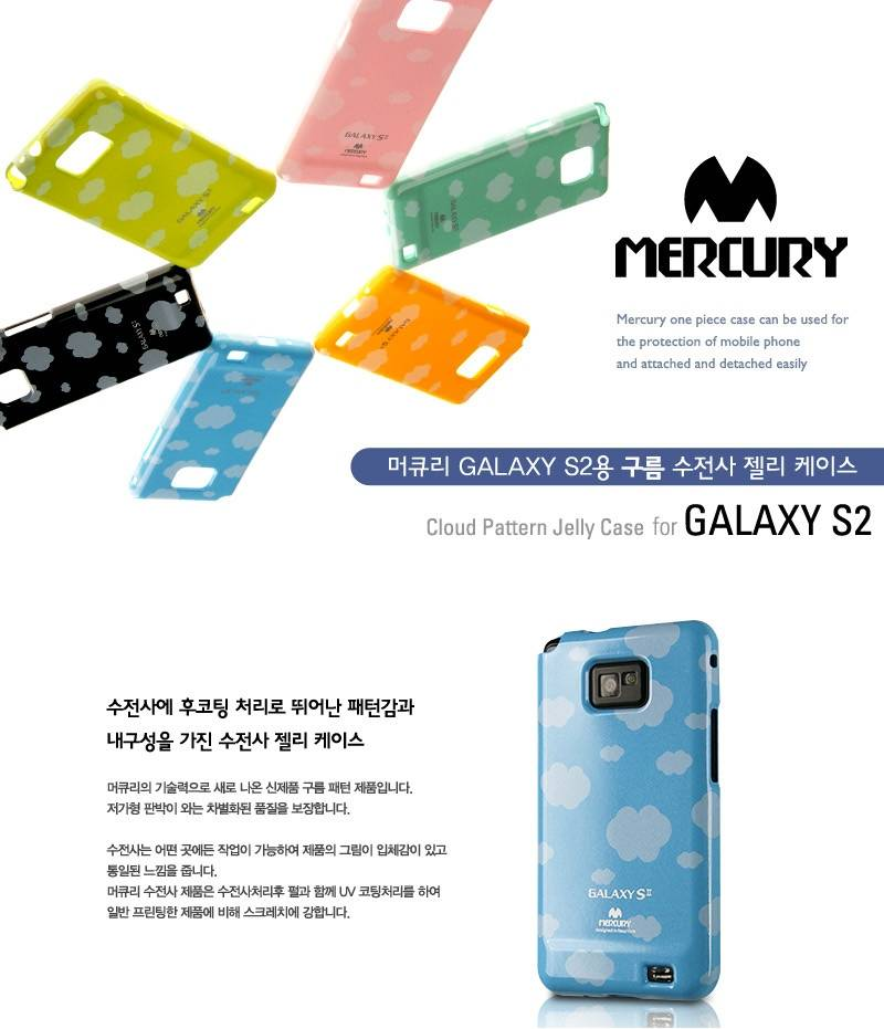 Mercury Liquid Cubic Printing Jelly Case for mobile Phone