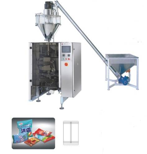 Fully automatic weighing and packaging machine