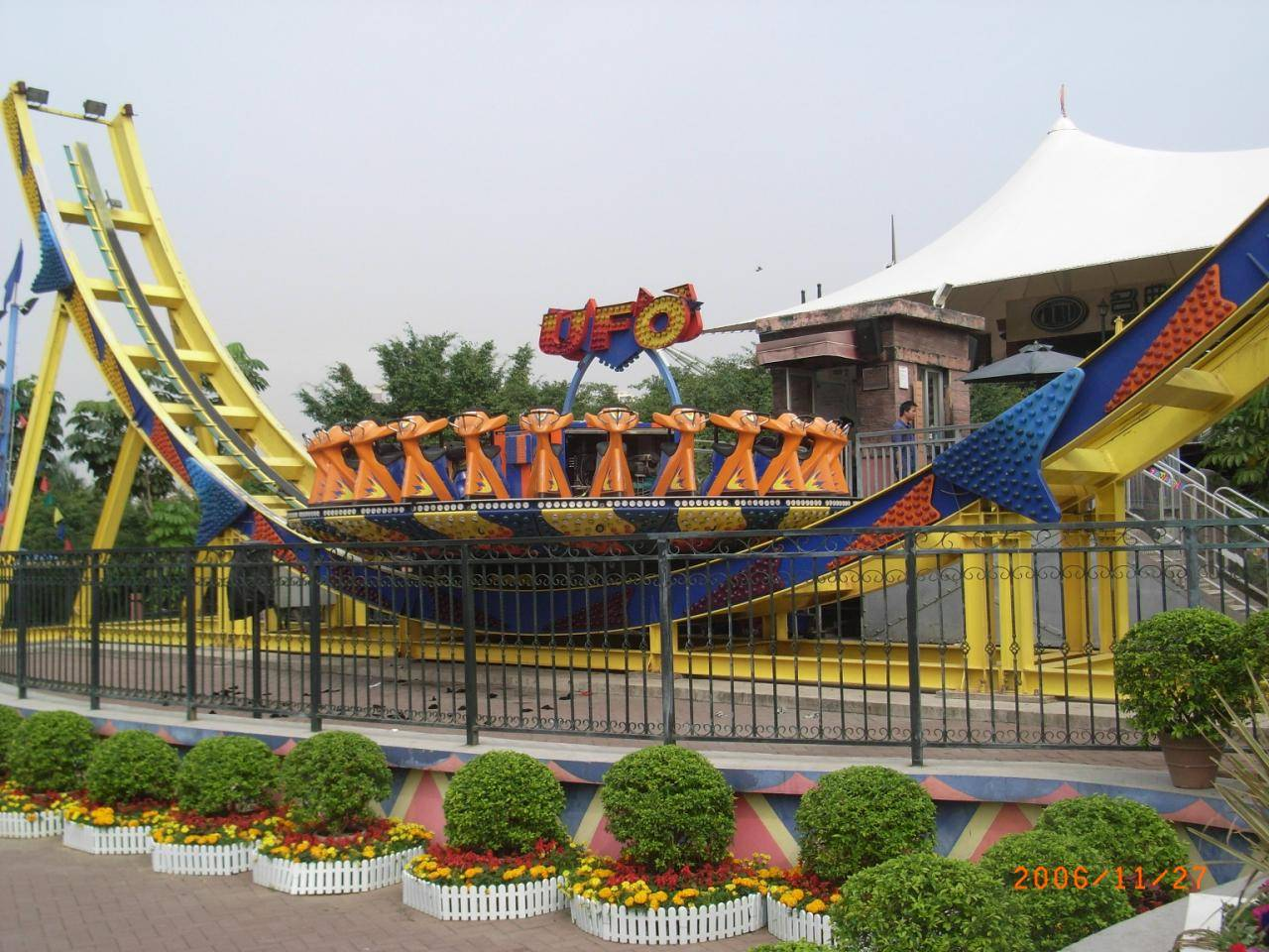 UFO/Disc ride Thrill Amusement Rides