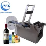 PFL50 High Quanlity Semi-Automatic Round Bottle Labeling Machine