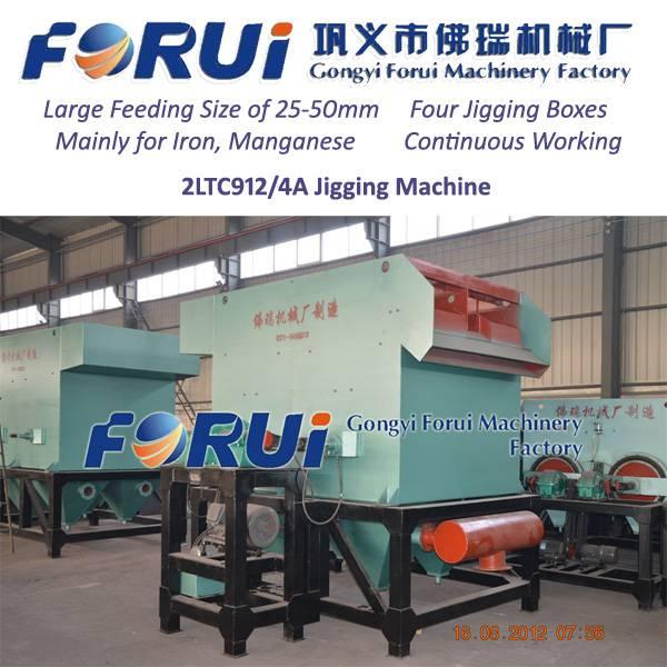 iron separator-iron ore washing equipment