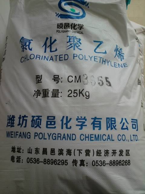 chlorinated polyethylene(CPE) elastomer for cable