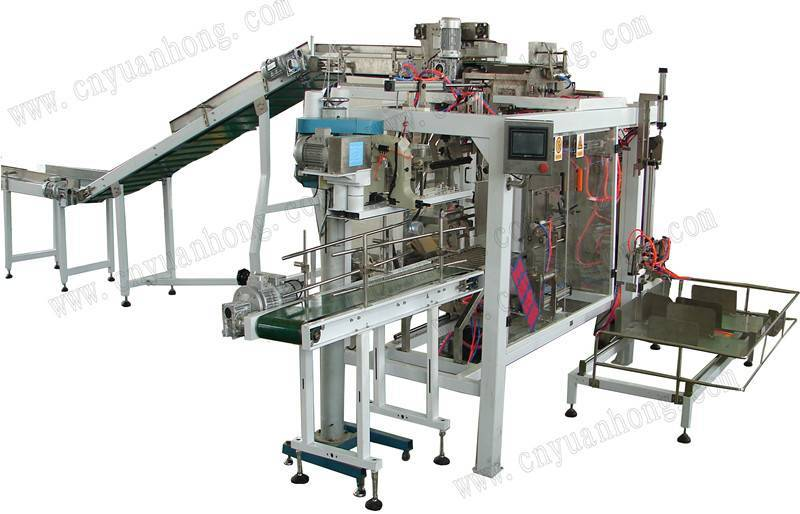 Automatic Secondary Woven Bag Filling and Packing Machine(GFP10D1)