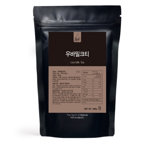 Uva Milk Tea Powder