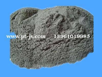 Fe250 iron alloy powder