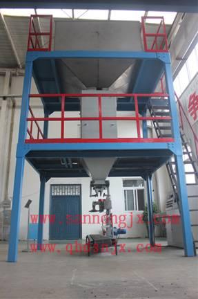 Auto bulk blending fertilizer complete plant