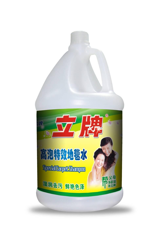 High-foam Carpet Shampoo, Efficient, Accepted OEM Orders, 3.8kg