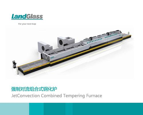 Combined Tempering Furnace