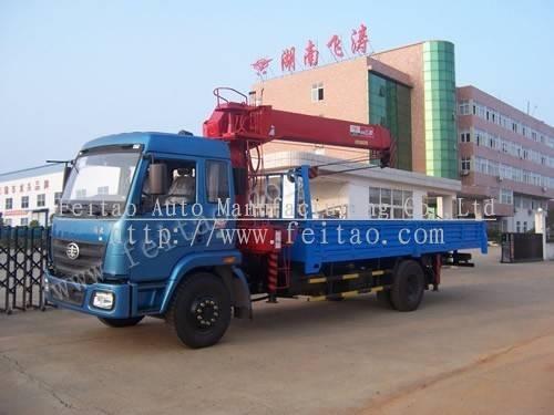 7ton telescopic boom automobile truck crane