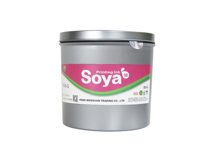 High Glossy Sheet Fed Offset Printing Ink