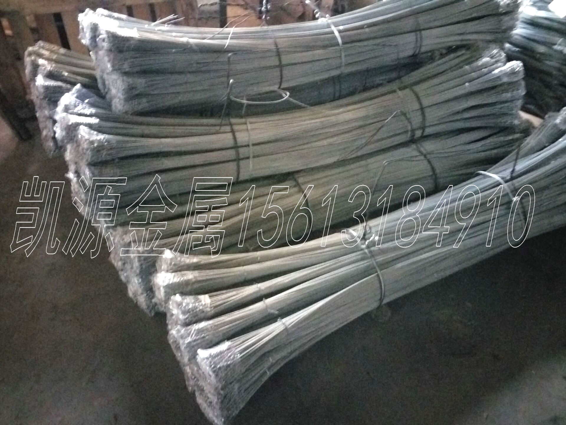single loop bale ties used for tying second hand clothing for sale