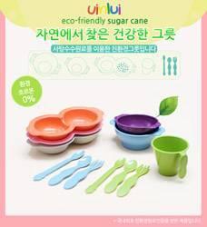 sugar cane bio-pe 100% tableware set