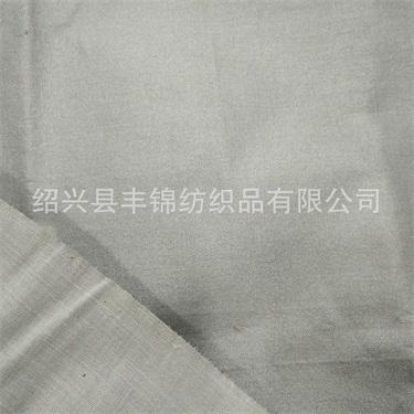 100% cotton poplin metallic fabric for ironing board