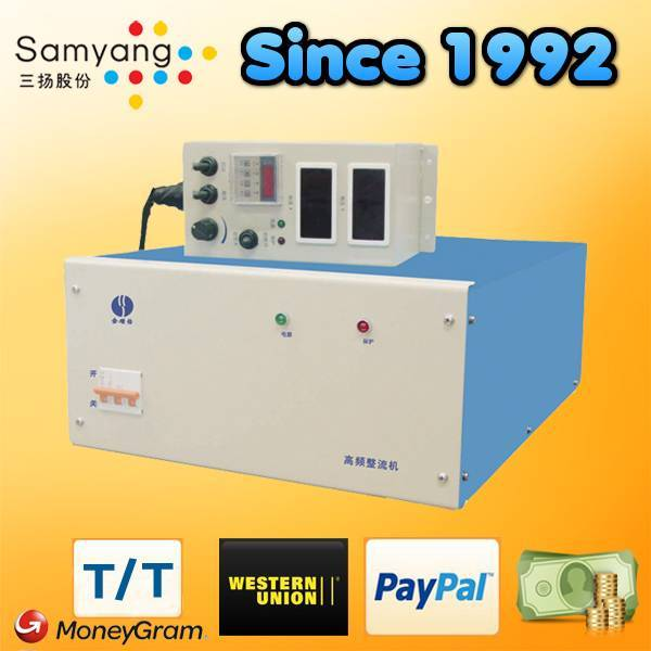 High frequency DC plating rectifier