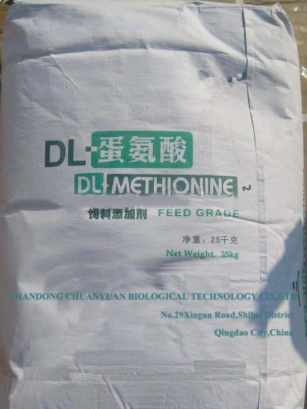 DL-methionine 99%