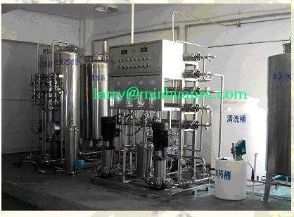 injection water blending system