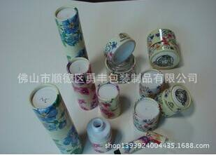 Making cosmetics packaging tubes
