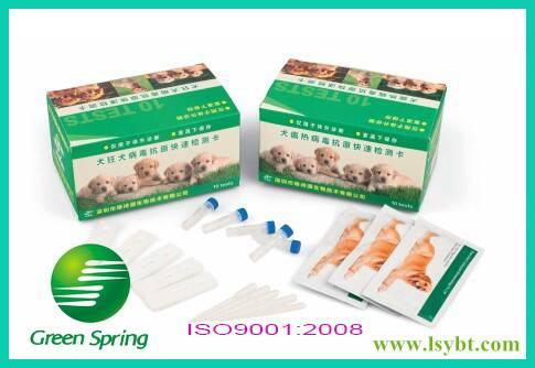 Anti-Canine Parvovirus antigen rapid test card